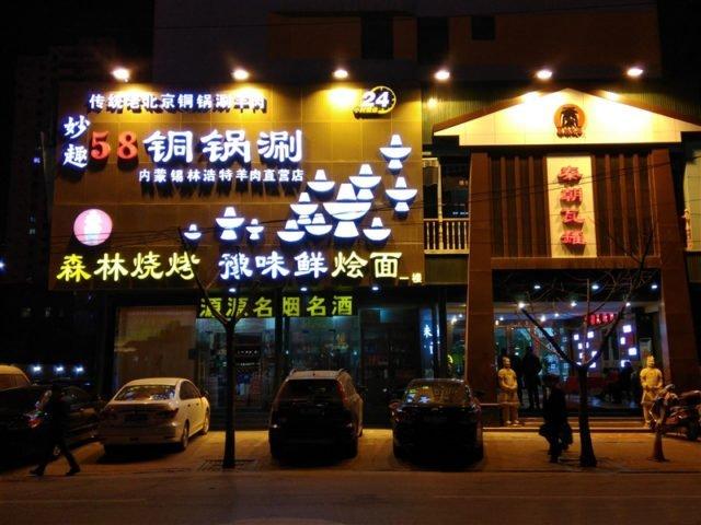 [تصویر:  Xiaomi-Redmi-Note-4X-camera-samples-1-640x480.jpg]