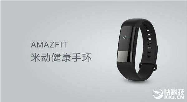 دستبند سلامتی Amazfit به طور رسمی رونمایی شد