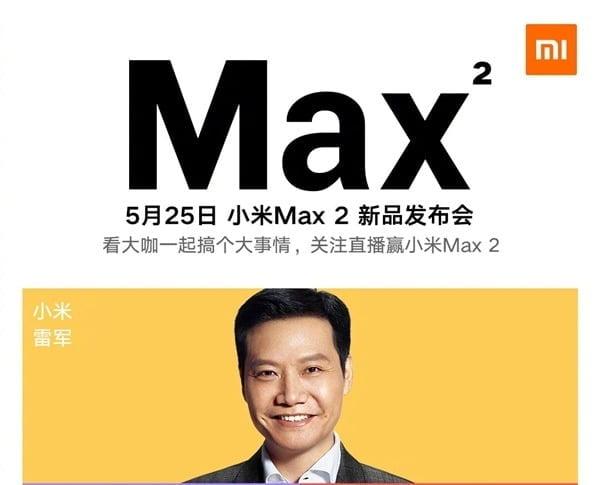 گوشی Mi Max 2 شیائومی تا چند روز آینده به بازار خواهد آمد