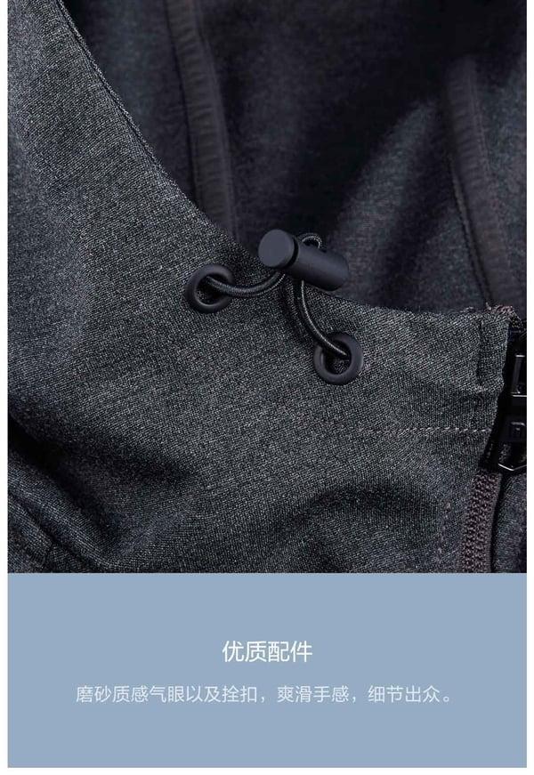 شیائومی سویشرتی با قیمت 149 یوان (~ 23 دلار) رونمایی کرد