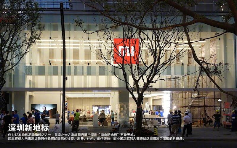 تصاویری از فروشگاه لوکس شیائومی قبل از افتتاح آن در ۵ نوامبر