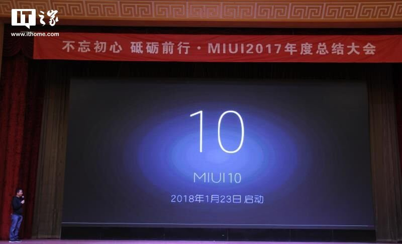 معاون ارشد شرکت شیائومی MIUI 10 را رسما اعلام کرد