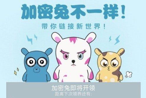شیائومی سرویس CryptoBunnies را عرضه کرد