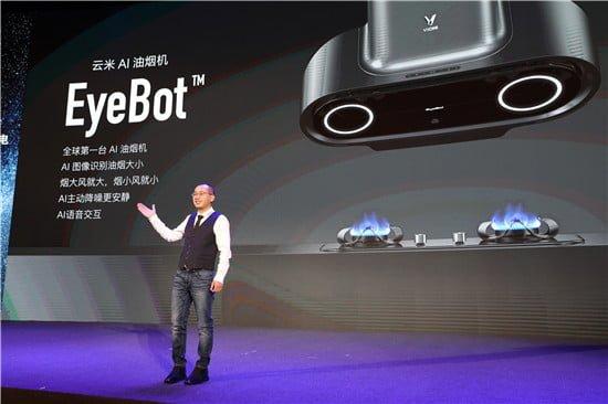 شیائومی اولین هود برخوردار از هوش مصنوعی در جهان را به نام EyeBot رونمایی کرد