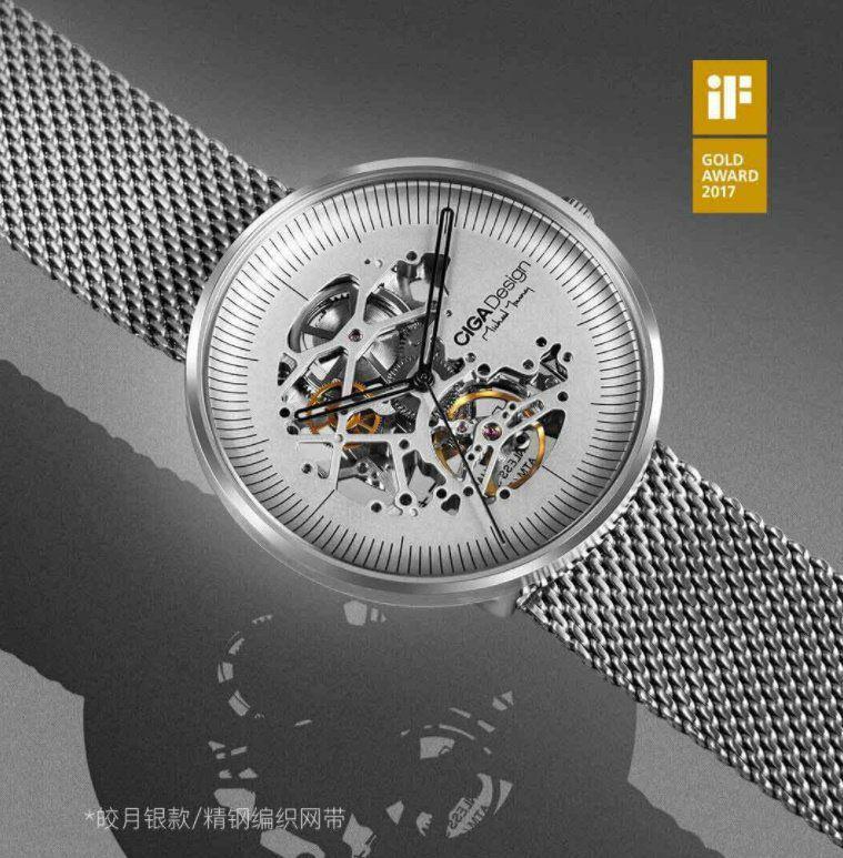 ساعت گرد مکانیکی CIGA Design جدیدترین محصول کراودفاندینگ شیائومی