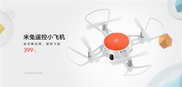 شیائومی پهباد ریموت کنترلی MI RABBIT را با قیمت 399 یوان عرضه کرد