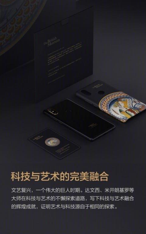 شیائومی نسخه ویژه Art گوشی Mi Mix 2S را رونمایی می کند