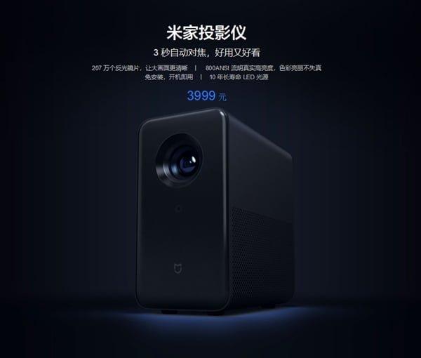 پروژکتور میجیا شیائومی با قدرت نمایش 120 اینچ و قیمت 3999 یوان