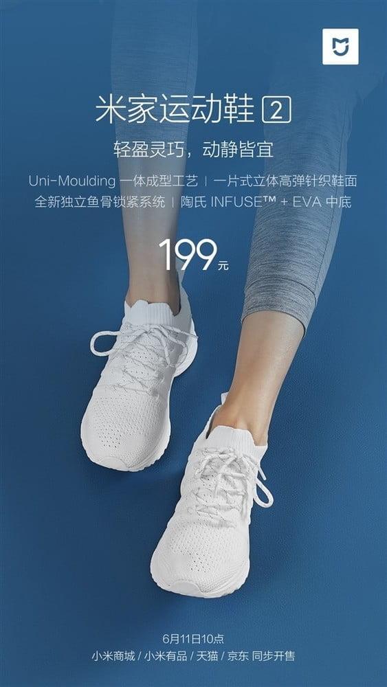 شیائومی یک ماوس گیمینگ، کفش ورزشی و کوله پشتی را با قیمتی ارزان رونمایی کرد