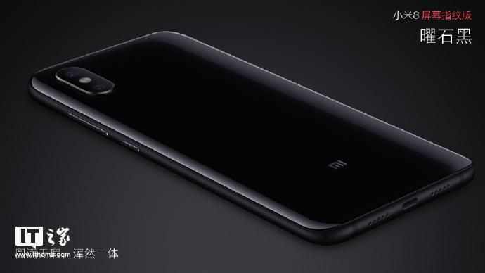 Mi 8 Screen Fingerprint