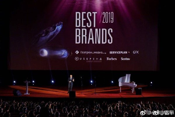 xiaomi-best-brands-award