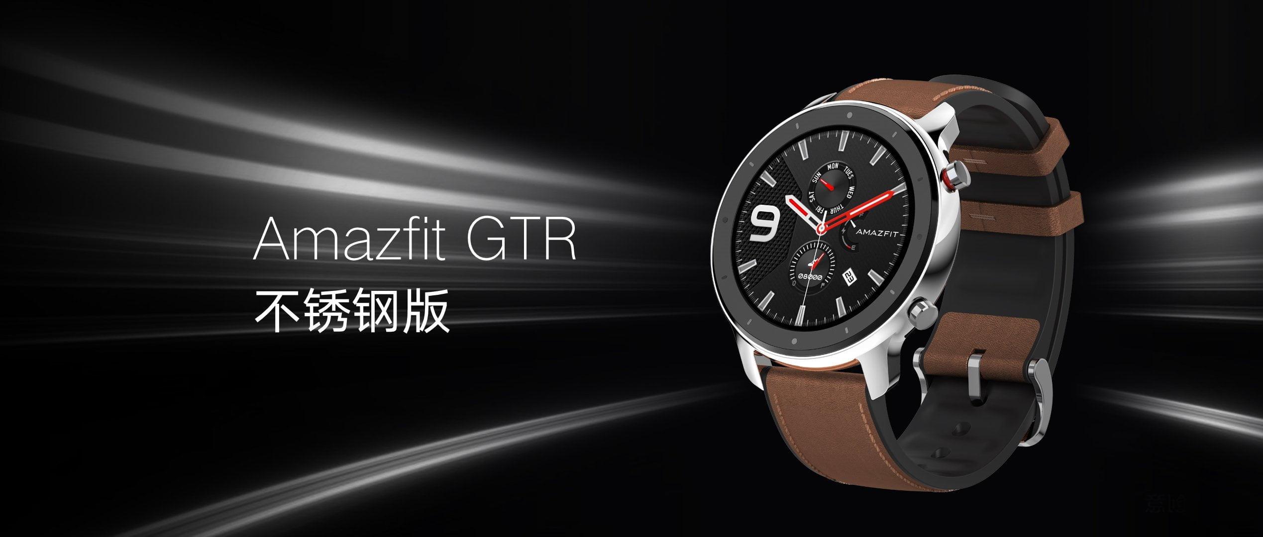 Amazfit GTR-