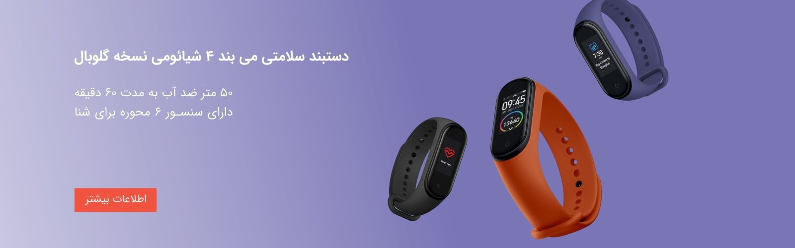 Slidders-miband4global
