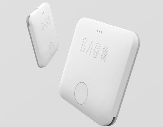 Xiaomi Bluetooth-Key Finder