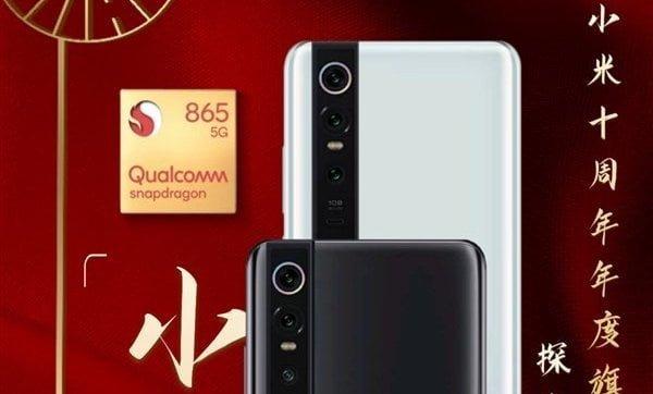 Xiaomi-Mi-10-February-11-launch-date copy