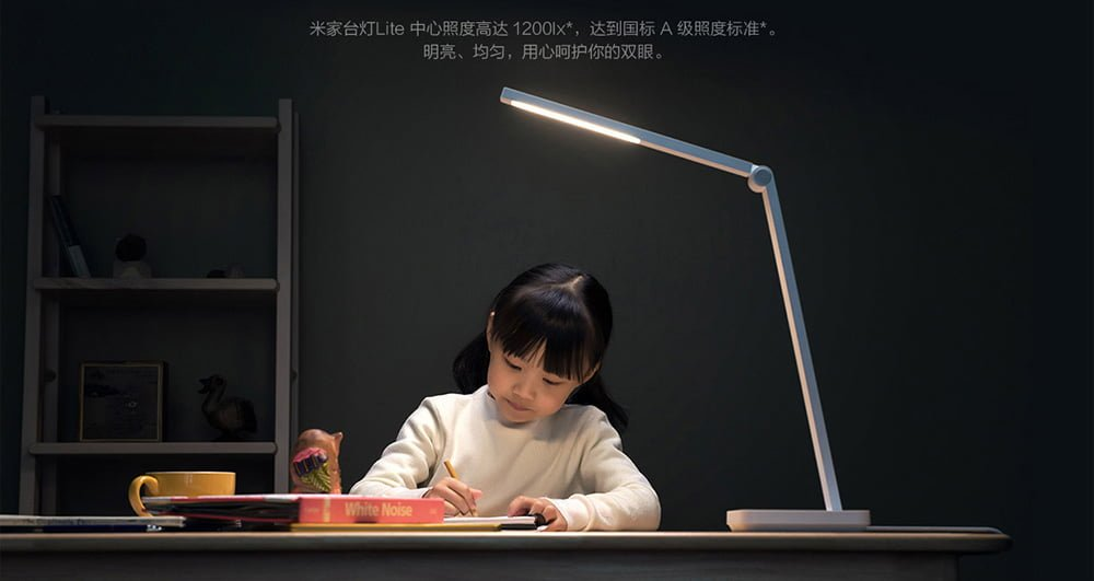 Xiaomi-Mijia-Table-Lamp-Lite