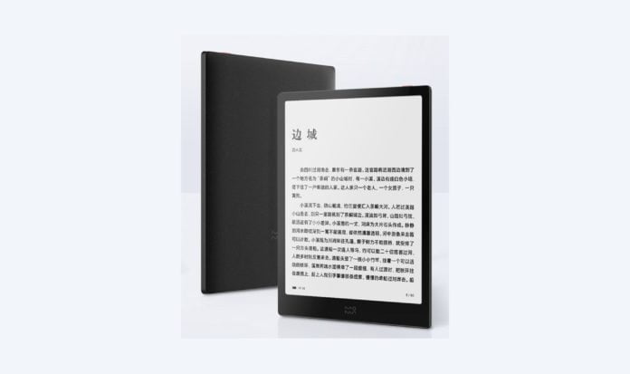 Xiaomi-Moaan-inkPad-X-eBook-Reader–696×413