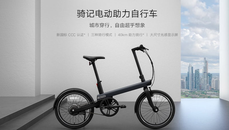 Xiaomi Qicycle Electric Power-assisted Bicycle