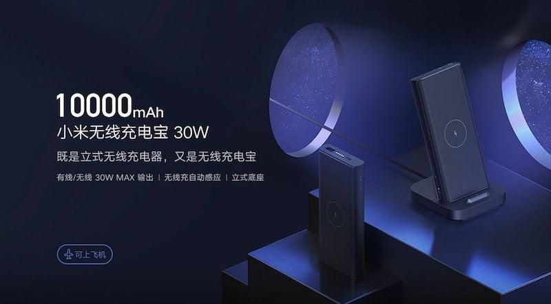 Mi-Wireless-Power-Bank-30W