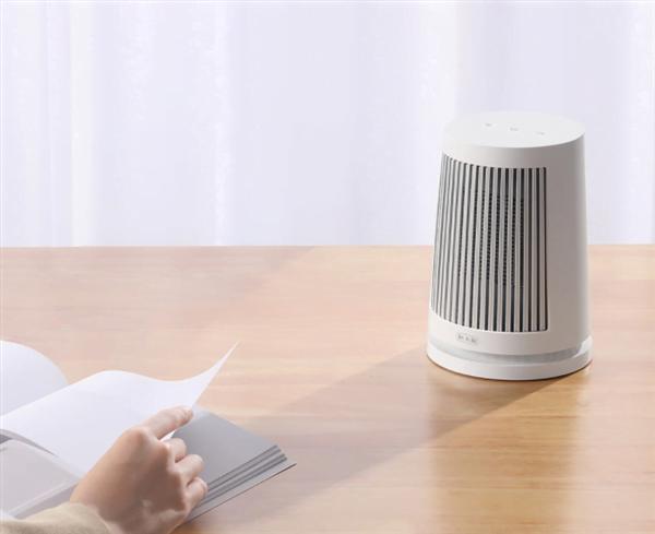 youpin Xiaomi launched mijia desktop heater