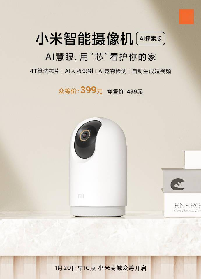 Xiaomi launches AI Exploration version of mijia smart camera with face recognition support