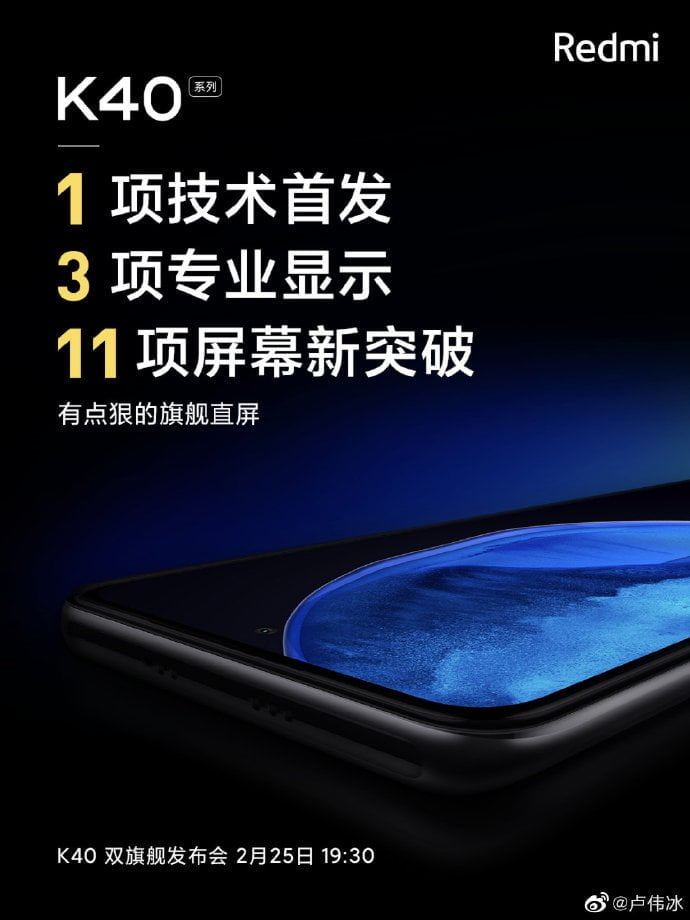 The new posters confirm the specifications of the Redmi K40 series display